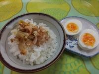 卵 ご飯.JPG